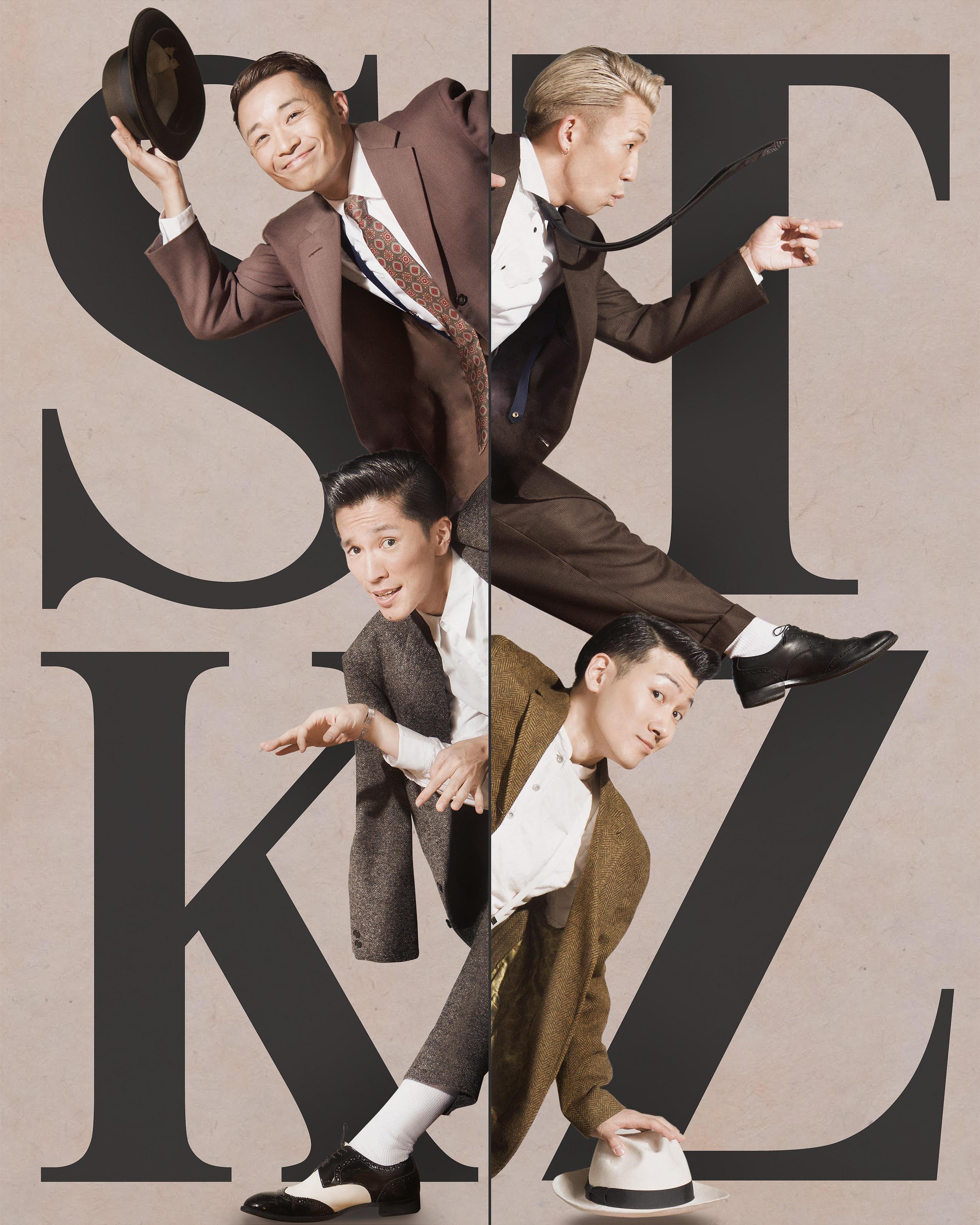 s**t kingz(シットキングス)