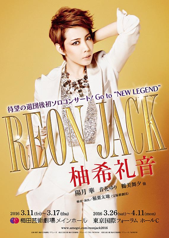 『REON JACK』
