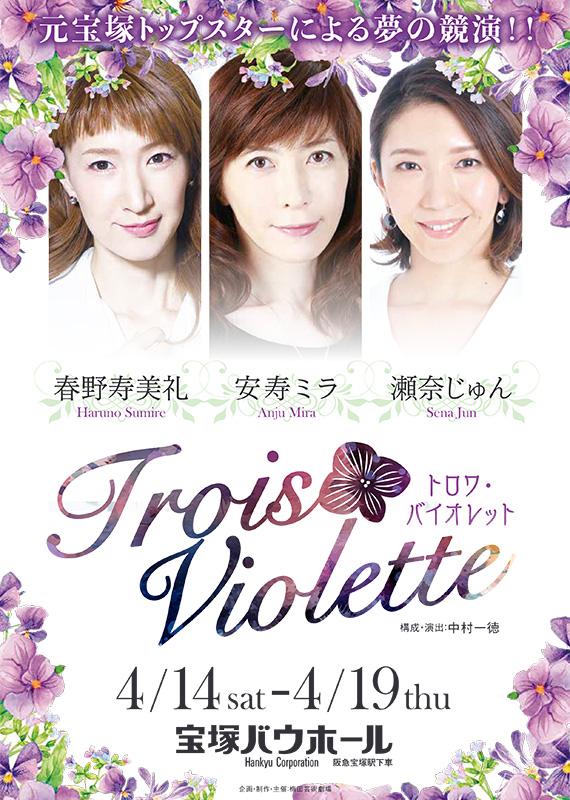 Trois Violette