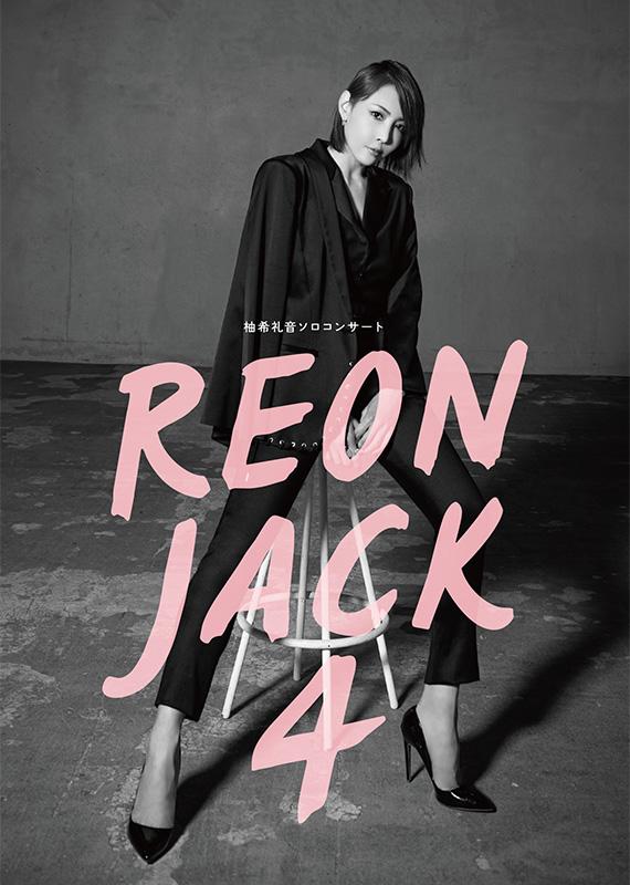 『REON JACK 4』